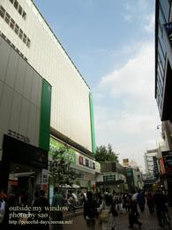 COPPICE 吉祥寺