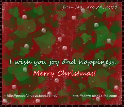 クリスマスカード2011