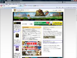 アルファポリスのトップページ