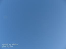 この青い空